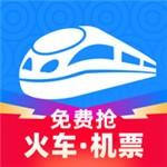 智行火车票12306