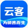 云客app