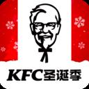 肯德基app下载最新版