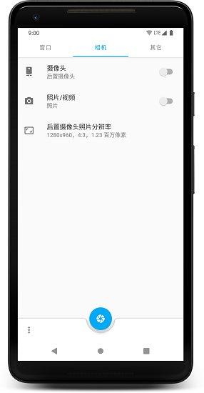 窗口相机app官方安装v051