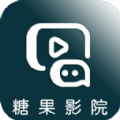 糖果影院app官方