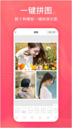 拼图王app