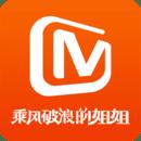 芒果TV免vip破解版