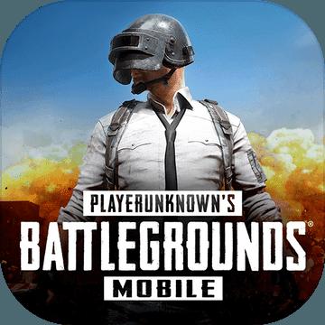 pubg mobile国际服安卓版