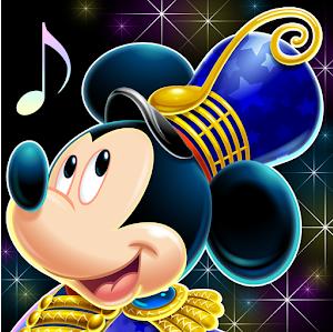 Disney Music Parade