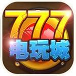新版777电玩城游戏大厅最新版