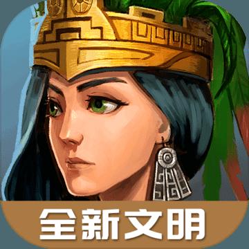 模拟帝国安卓正版