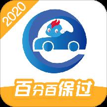 驾考精灵最新版2021苹果版