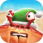 螃蟹之王游戏下载中文版