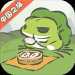 旅行青蛙:中国之旅安卓破解版