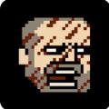 该死的混蛋游戏下载破解版中文版