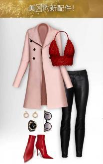 国际时尚造型师去广告破解版
