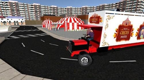 马戏团卡车司机
