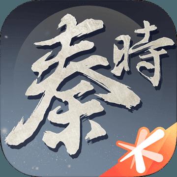 秦时明月世界官方手游正式版